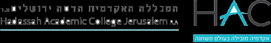 סמליל של מכללת הדסה - ירושלים