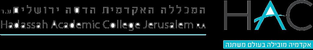מכללת הדסה - ירושלים